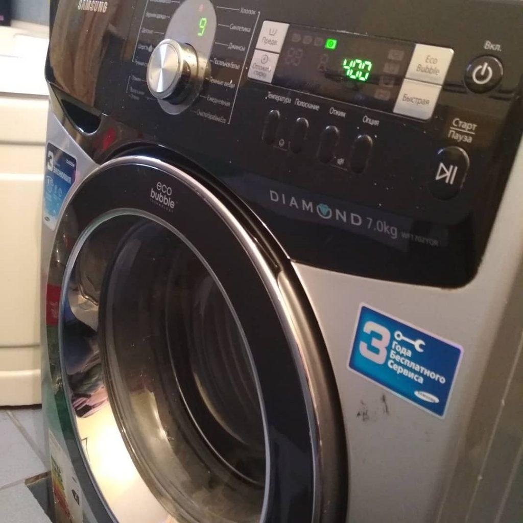 ремонт стиральных машин в Бишкеке