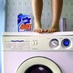 стиральная машина прыгает